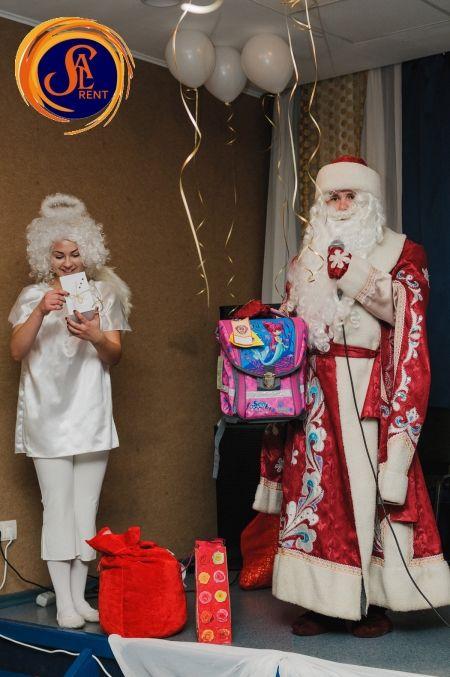 Прокат костюма Святого Николая в Киеве, аренда | SAL-rent