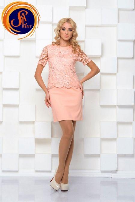 Iren Klairie «Apricot»