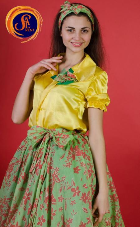 Юбка и зелено-жёлтая блуза 60-е