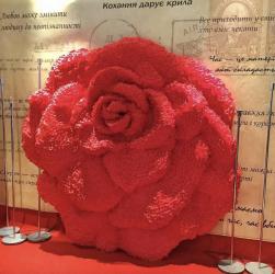 Страстная роза