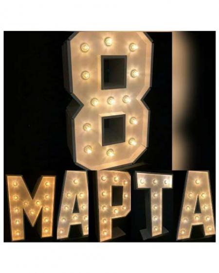 Надпись 8 Марта
