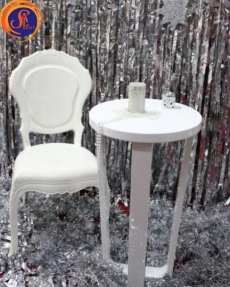 Аренда столика в стиле модерн Венера | SAL-rent, аренда мебели в Киеве