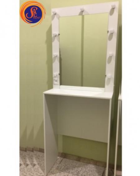 Аренда столика визажиста в Киеве. Гримерное зеркало с подсветкой аренда | SAL-rent